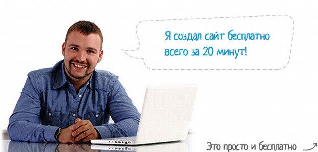 Создать сайт на портале Prom.ua