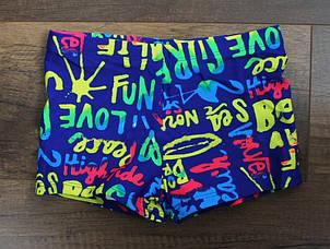 Детские яркие пляжные плавки-боксеры для мальчиков р. 28-38, фото 2