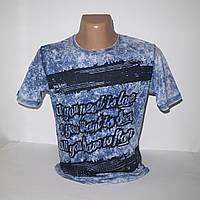 Мужская синяя полу батальная футболка лайкра пр-во Турция N2116g