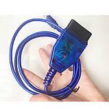 Obd2 Диагностический кабель для VAG 409 USB ККЛ Fiat . Для сканирования ЭБУ  автомобилей с 4мя способами перек, фото 4