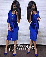 Платье элегантное под пояс на пуговичках, размер S M