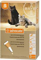 АДВОКАТ до 4х кг  препарат для кошек от внешних и внутриних паразитов,для наружного применения.