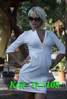 Платье белое короткое с разрезом, фото 1