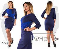 Строгое женское элегантное платье большого размера, размеры 48, 50, 52, 54