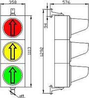 Светофор СД Т2.3-С Светофор дорожный светодиодный, транспортный, 3-х секционный, D = 300мм