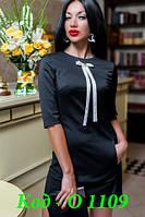 Платье женское черное с рукавом 3/4, фото 1