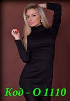 Платье женское черное с длинным рукавом, фото 1