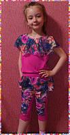 Детский костюм-двойка для девочки (разные цвета) 116-134 см, фото 1