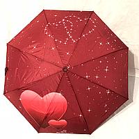 Женский зонт B.Cavalli