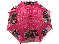 Детский зонтик Монстр хай