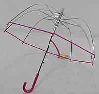 Детский Прозрачный зонт с разноцветными окантовками 5-10 лет
