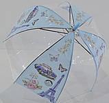 Зонт парасолька дитячий прозорий купольний Париж для дівчинки 4-8 років, фото 3