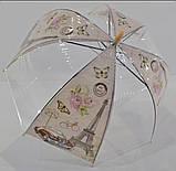 Зонт парасолька дитячий прозорий купольний Париж для дівчинки 4-8 років, фото 4