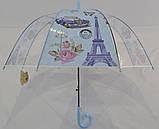Зонт парасолька дитячий прозорий купольний Париж для дівчинки 4-8 років, фото 7