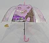 Зонт парасолька дитячий прозорий купольний Париж для дівчинки 4-8 років, фото 8