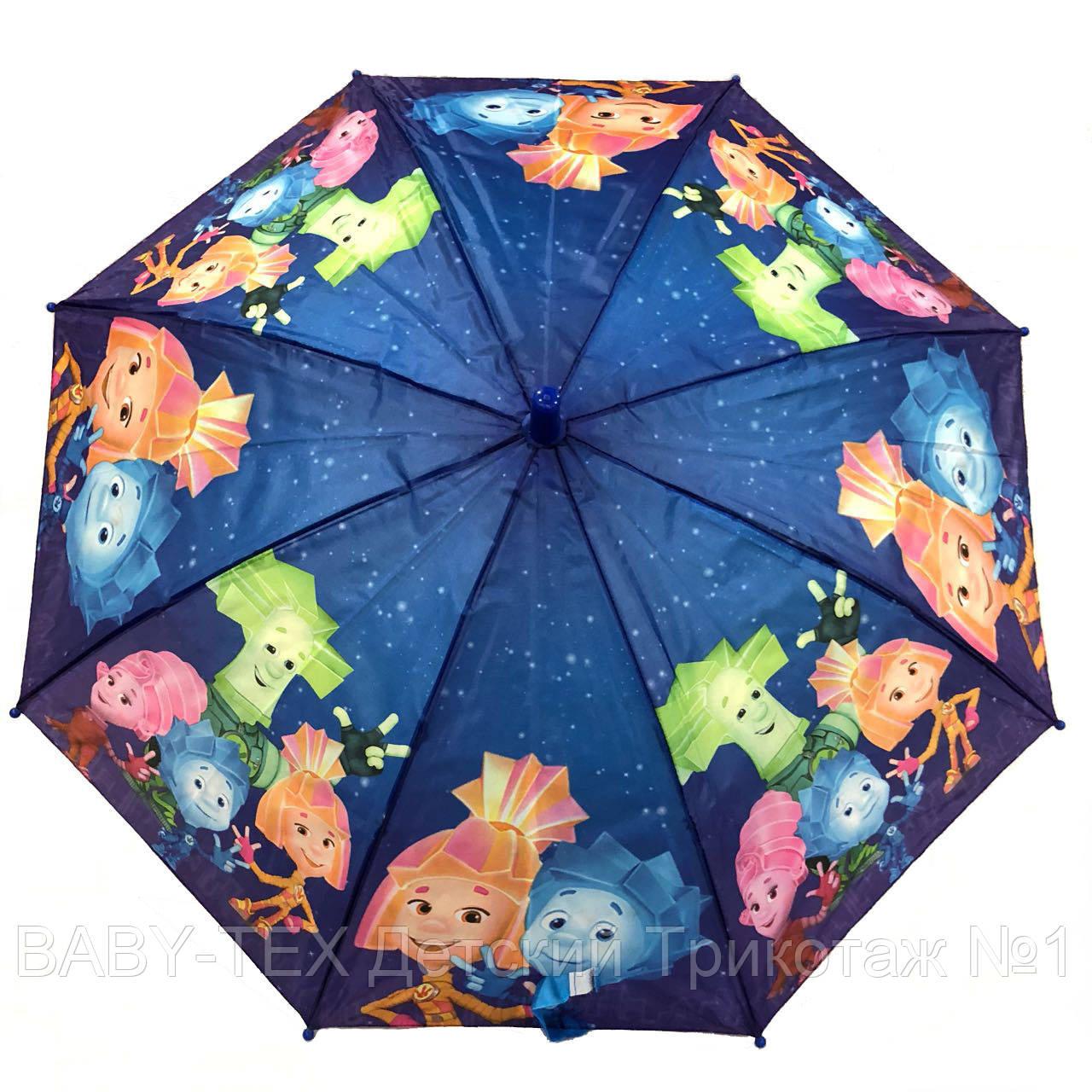 Зонты Фиксики на 3-6 лет.