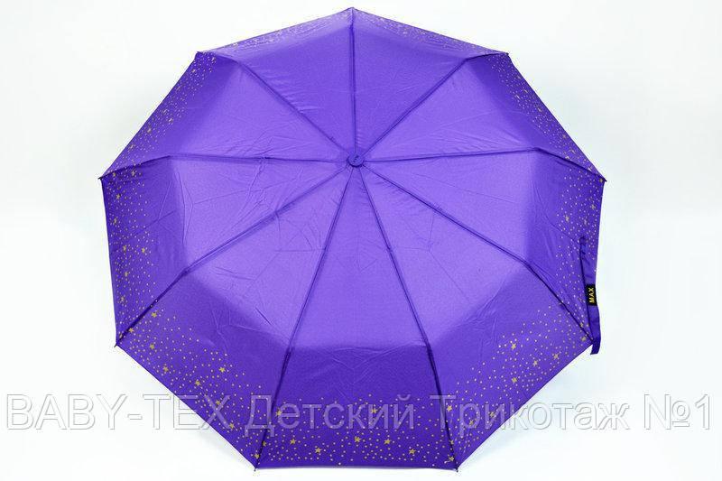 Жіночий парасольку з золотистими зірками по краях