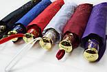 Жіночий парасольку з золотистими зірками по краях, фото 6