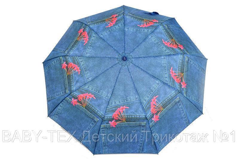 Женский зонт джинсовый цветок