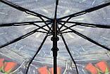 Женский зонт джинсовый цветок, фото 3