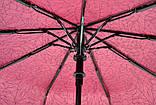 Стильный женский зонт, фото 2
