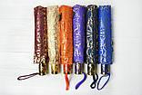 Стильный женский зонт, фото 8