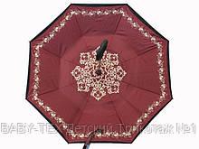 Зонт обратного сложения Up-brella