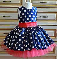 Нарядное пышное платье синее с горошком