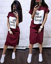 Стильное платье с разрезами по бокам, размер единый 42-48, фото 2