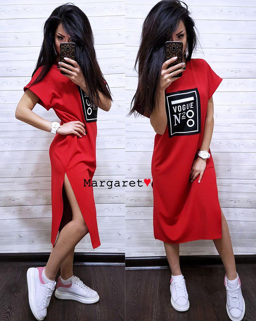 Стильное платье с разрезами по бокам, размер единый 42-48