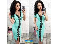 Женское облегающее платье с змейкой украшено кружевом 30024, фото 1