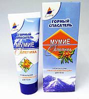 Крем - бальзам Горный спасатель ( мумиё + облепиха ) 75 мл