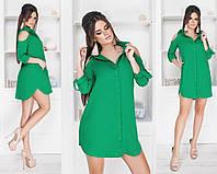 Женское платье-рубашка с открытыми плечами