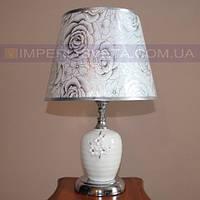 Светильник настольный декоративный ночник IMPERIA одноламповый с абажуром LUX-502021