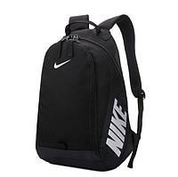 Городской рюкзак Nike Bit