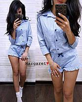 Пижамка рубашка с шортами в клеточку, размеры 42-44, 44-46 , фото 3