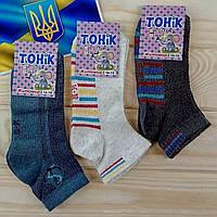 Носки  детские с сеткой Тоник 16-18 размер ассорти  NDL-09167
