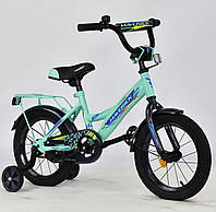 "Детский велосипед 14"" с доп.колесами ""MAVERICK"" R 1401. Задний тормоз"