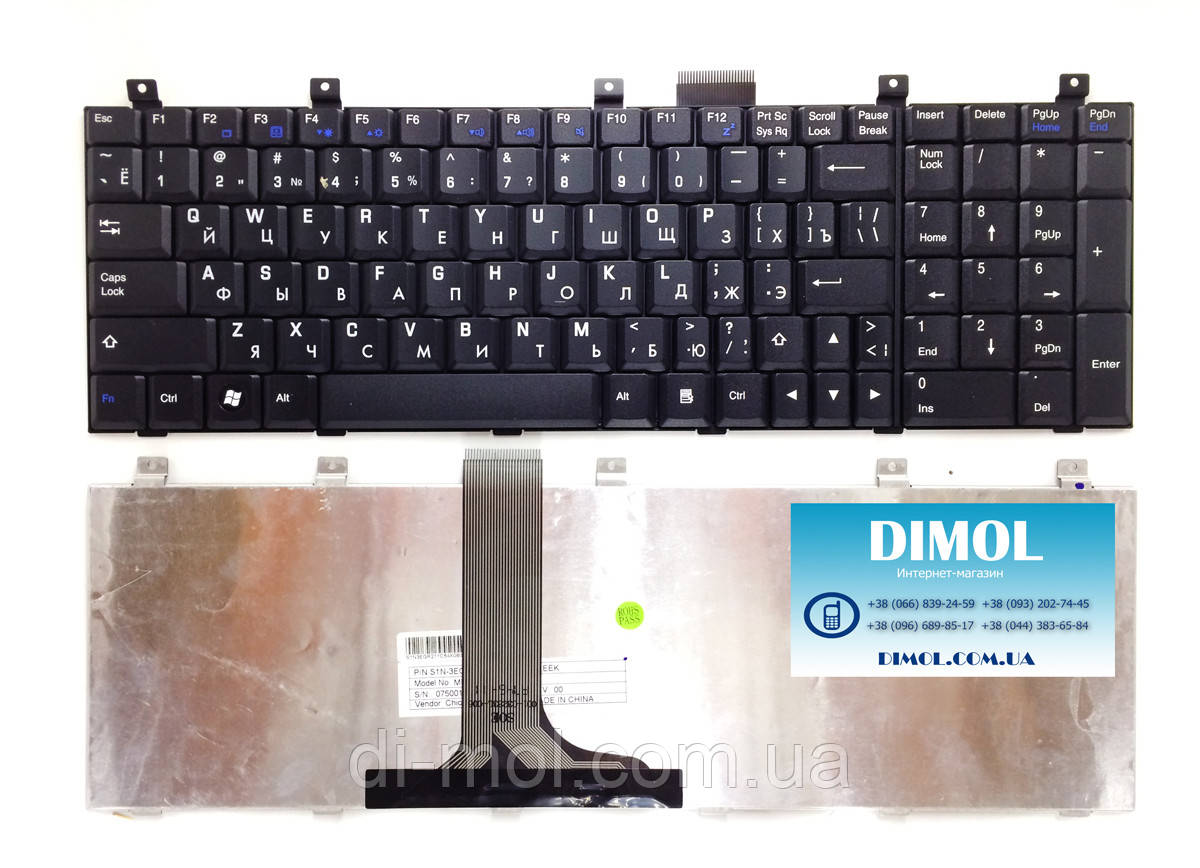 Оригинальная клавиатура для ноутбука MSI A5000, CR500, CX500, GX600, CX700, VR600, VX600, UX600, LG E500, ru