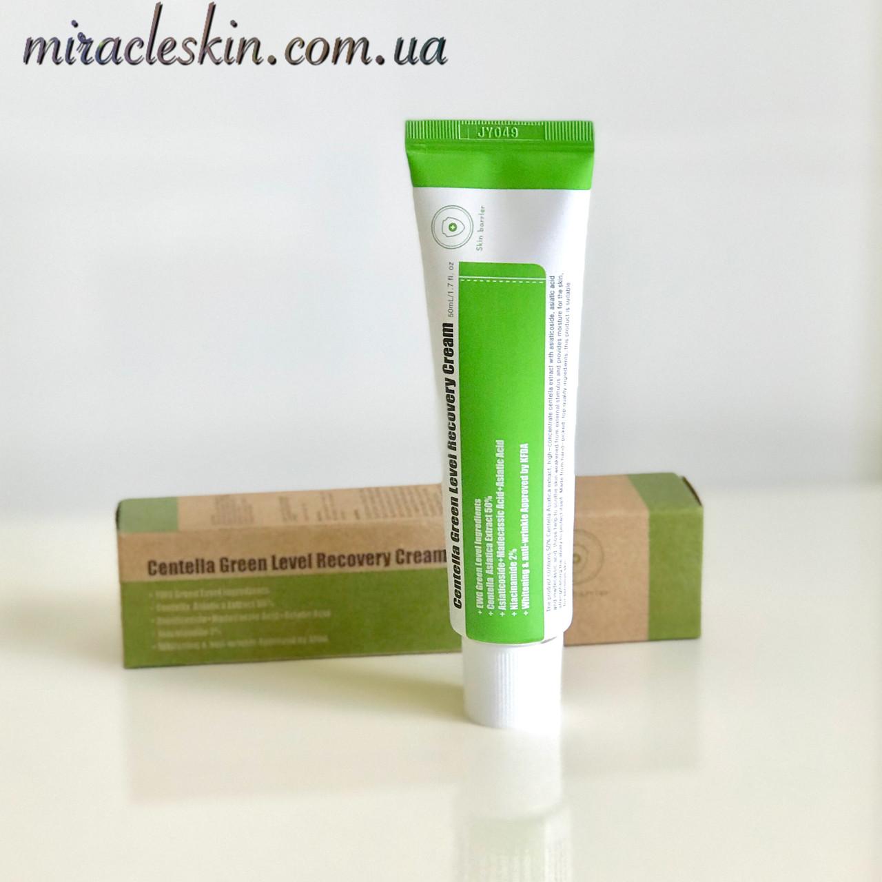 Восстанавливающий и успокаивающий крем PURITO Centella Green Level Recovery Cream, 50ml
