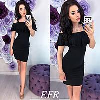 Женское обтягивающее платье мод.281
