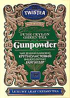 Чай зеленый крупнолистовой Twistea Gunpowder 100 г