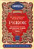 Чай черный крупнолистовой Twistea Pekoe 100 г