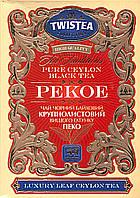 Чай Twistea Pekoe (черный крупнолистовой) 100 г.