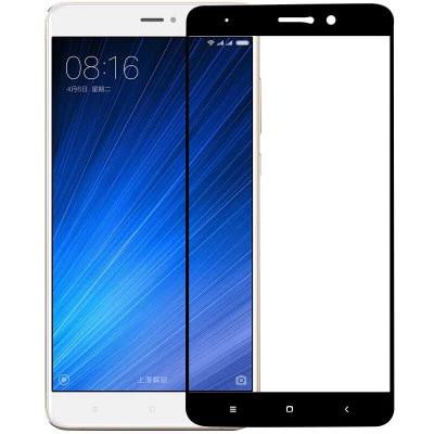 Защитное стекло Mocolo для Xiaomi Mi 5S Plus Full Screen 2D Glass Cover в т.у. Black