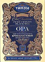 Чай черный крупнолистовой Twistea OPA 100 г