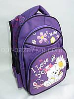 b2da4da3e1b4 Рюкзак школьный оптом для девочки (35х30х20) по низким ценам от прямого  поставщика в Одессе