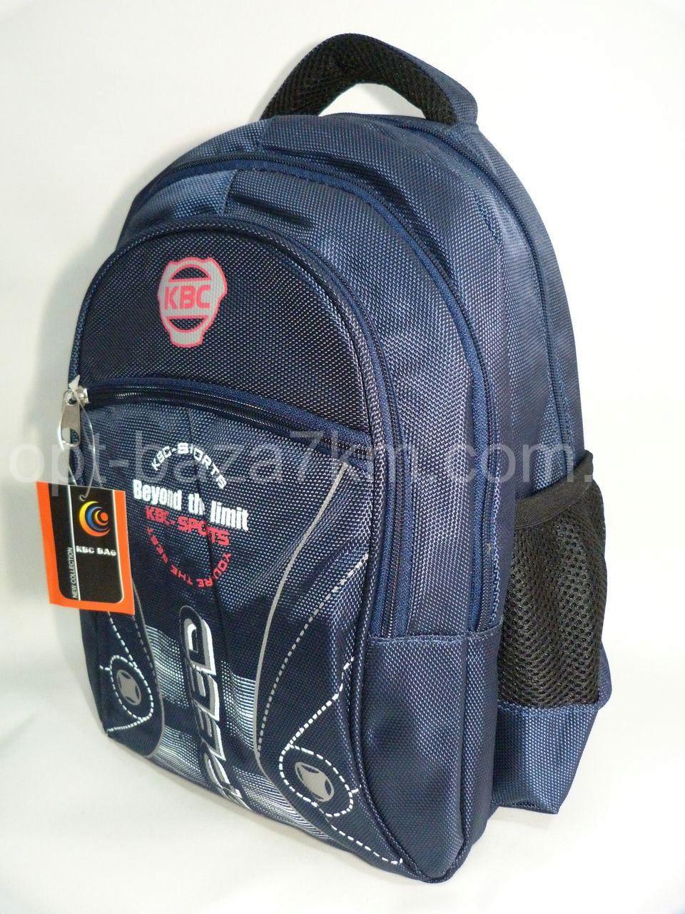 9cc87126ae19 Рюкзак школьный оптом для мальчика (38х30х18) по низким ценам от прямого  поставщика в Одессе