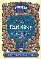 Чай черный с бергамотом Twistea Earl Grey 100 г