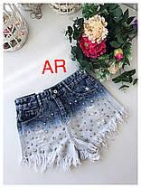 Модные шорты градиент, ткань котон. Размеры s m, фото 2
